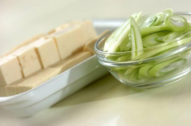 干しシイタケと豆腐のスープの作り方の手順2