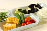 夏野菜キーマカレーの下準備1