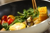 夏野菜キーマカレーの作り方1