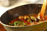 夏野菜キーマカレーの作り方4