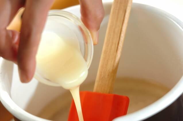 抹茶のミルクカンの作り方の手順4