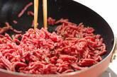 ナスとひき肉のみそ炒めの作り方4