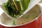 小松菜とエノキのみそ汁の作り方1