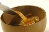 小松菜とエノキのみそ汁の作り方2