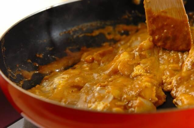 タイ風カニと卵のカレーの作り方の手順3