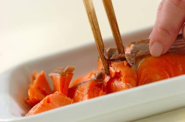 鮭とかす漬けのおにぎりの作り方の手順1