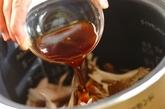 イワシの炊き込みご飯の作り方2