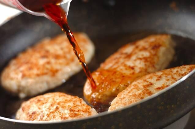 長芋入り鶏つくねの作り方の手順6