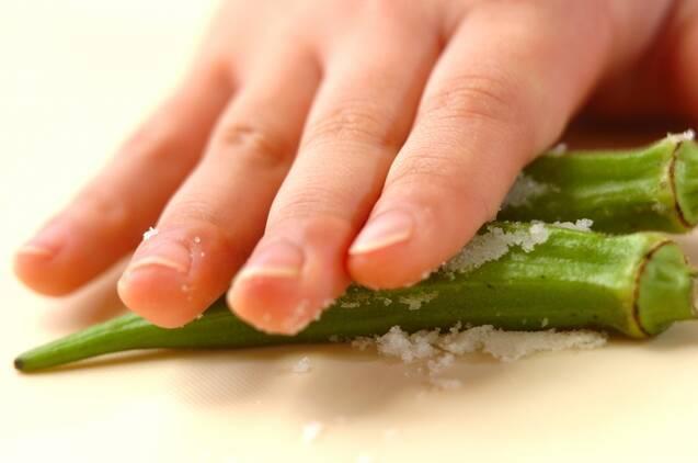 枝豆とオクラのクミン風味サラダの作り方の手順2