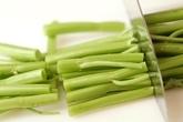 空心菜の炒め物の下準備1