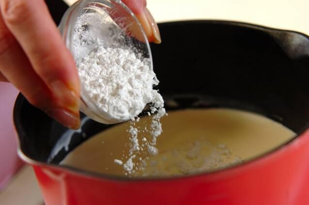 葛のミルクプリンの作り方の手順1
