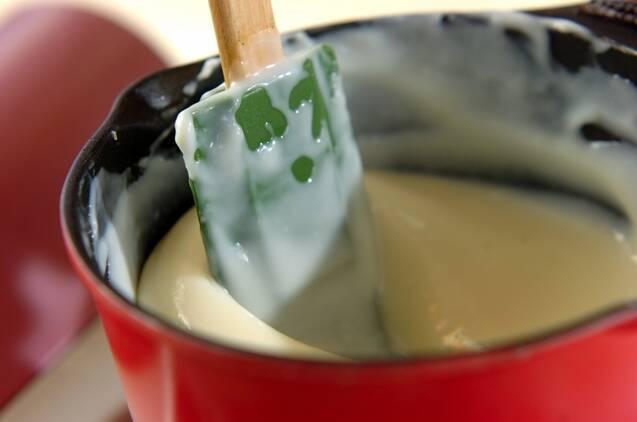 葛のミルクプリンの作り方の手順2