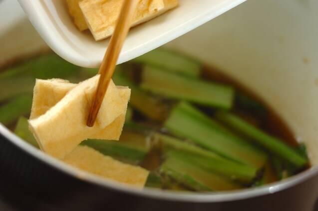小松菜の煮浸しの作り方の手順2