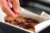 ダブルチョコブラウニーの作り方3