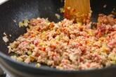 ピリ辛白菜炒めの作り方2