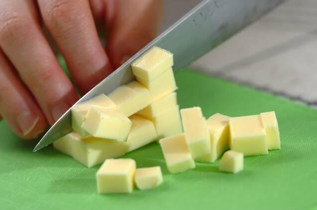 大豆カレーパンの作り方の手順1