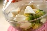 ブロッコリーとカブのサラダの作り方1