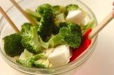 ブロッコリーとカブのサラダの作り方2