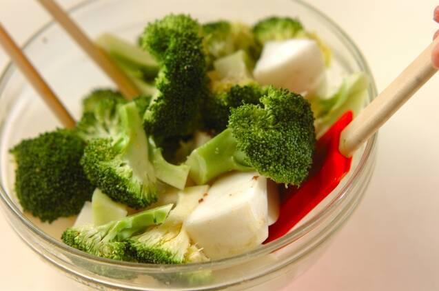 ブロッコリーとカブのサラダの作り方の手順3