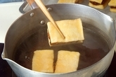 高野豆腐の揚げ煮の作り方3