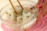 イカの塩麹ユッケの作り方1