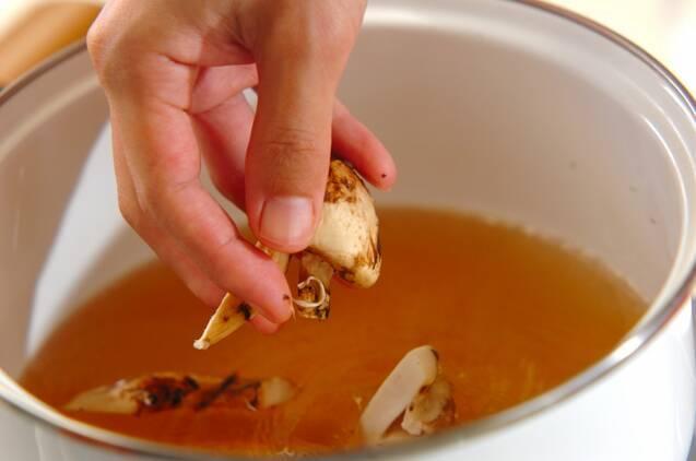 松茸とハモのお吸い物の作り方の手順4