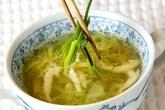 和風コンソメスープの作り方2