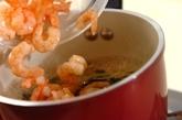 ニラと小エビの煮浸し ナンプラー風味の作り方3
