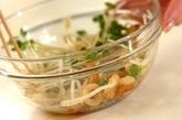 中華モヤシサラダの作り方2