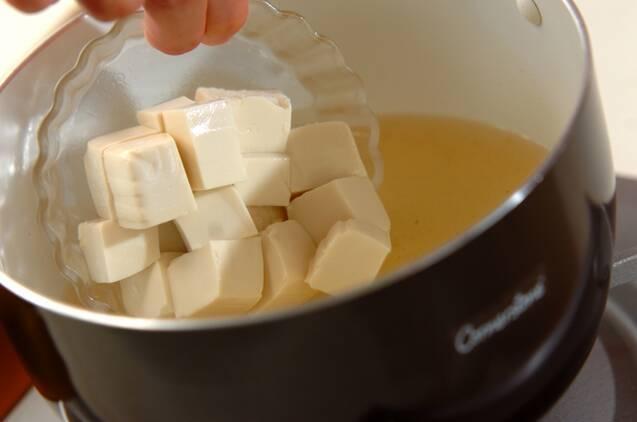 ジュンサイとミョウガのみそ汁の作り方の手順4