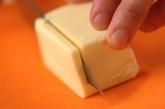 香味チーズの作り方1