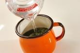 サグカレースープの素の作り方8