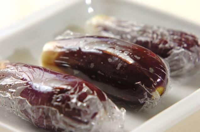 ナスの山椒風味和えの作り方の手順1