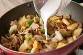 豚肉のオイスター煮の作り方11