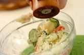 ポテトサラダの作り方3