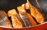 鮭の蒸し焼きの作り方1