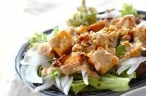 厚揚げとクルミのサラダ