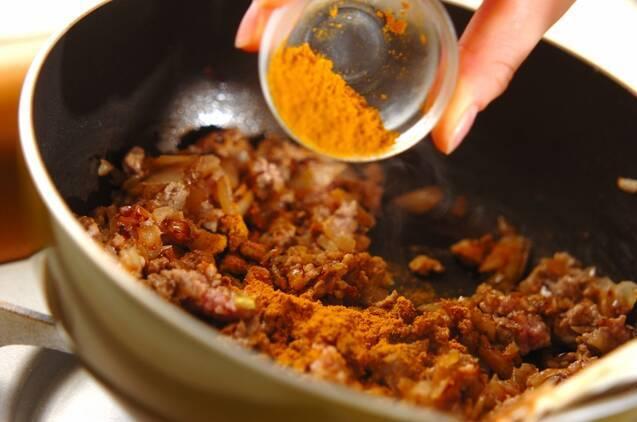 豆とひき肉のカレーの作り方の手順3