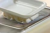 レンコンの豆腐はさみ焼きの作り方1