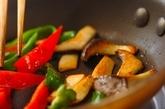 焼き野菜のバルサミコマリネの作り方2