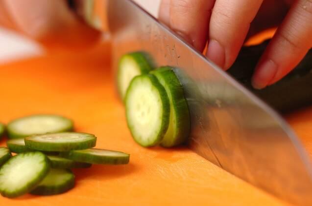 キュウリとツナのコチュジャン和えの作り方の手順1