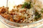 サバみそおからコロッケの作り方3