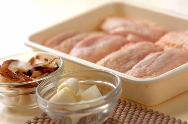 サムゲタン風スープの作り方の手順1