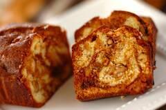 キャラメルナッツのパウンドケーキ