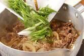 さっぱり牛丼の作り方9