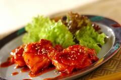 鶏もも肉のコチュマヨ焼き