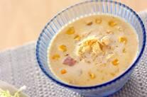 冷製コーンミルクスープ