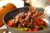牛肉とトマトのサッと炒め煮の作り方4