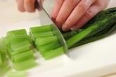 小松菜のお浸しの作り方1