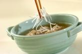 肉団子スープの作り方3
